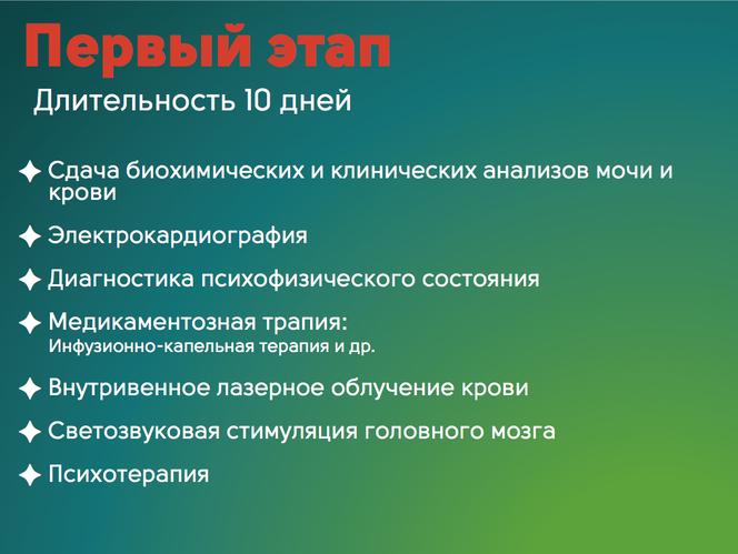 Лечение от алкоголизма в челябинске ул.горького кодирование от алкоголизма в Москве.стоимость адрес лечение